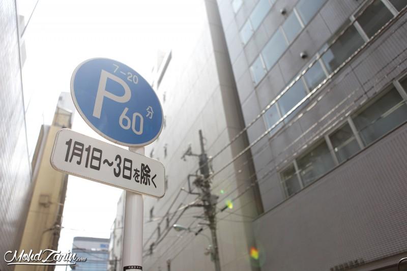 japan019