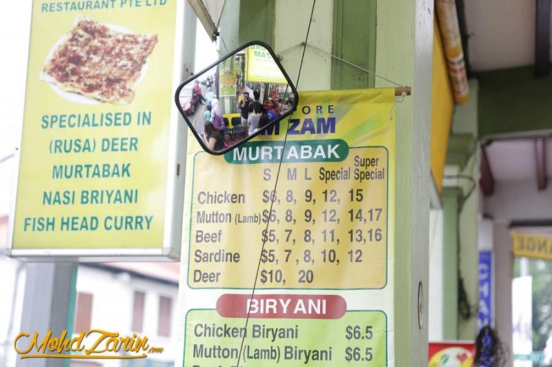 Restoran Zam Zam