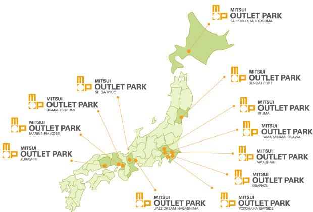 Mitsui Outlet Park KLIA Sepang
