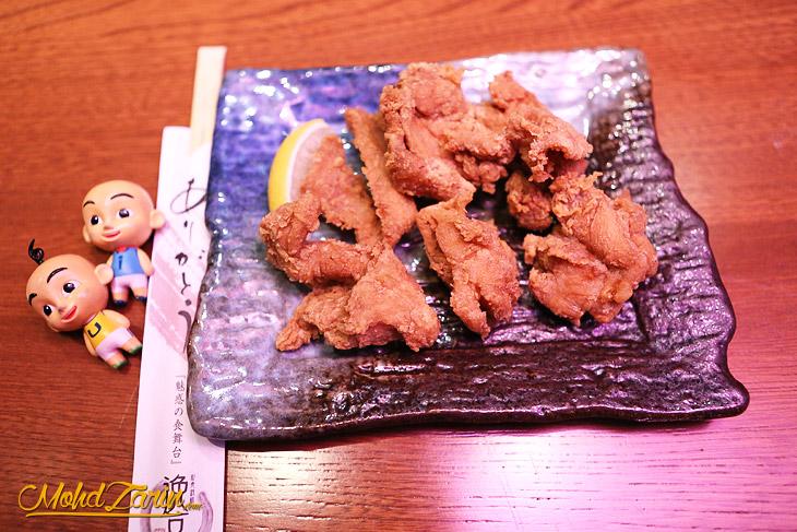 Ippin Restaurant Ebisu