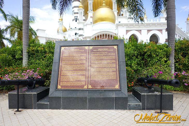 Masjid Diraja Ubudiah Kuala Kangsar