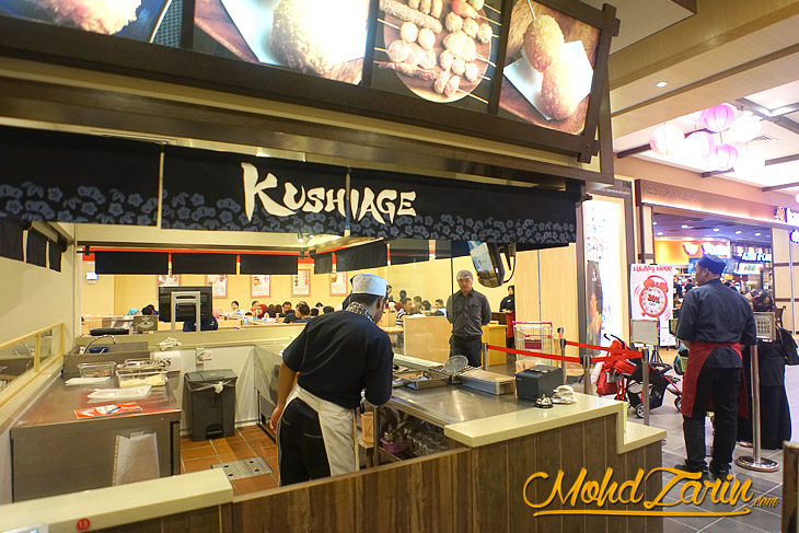Sushi King AEON Mall Shah Alam