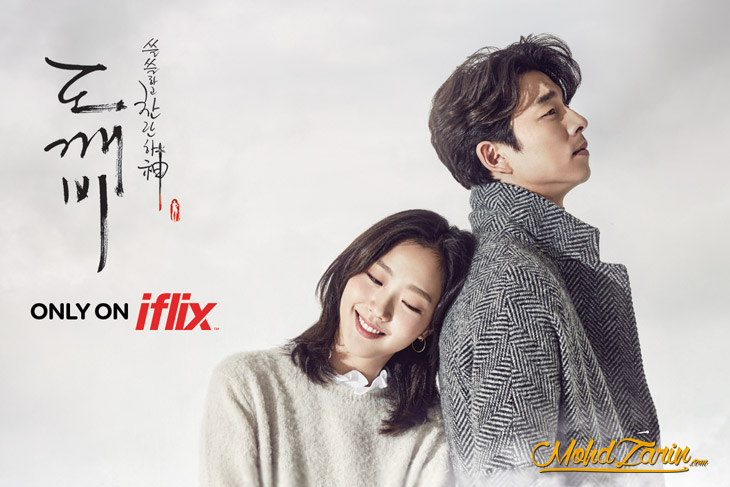 Goblin on iflix