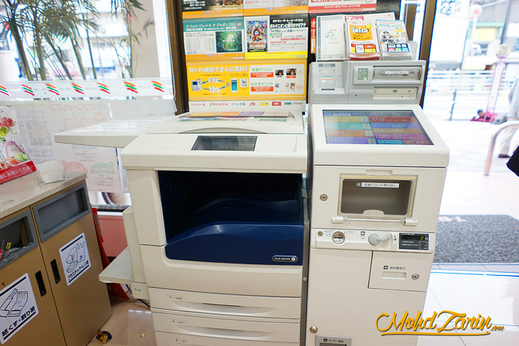 Apa yang dijual di 7Eleven Jepun