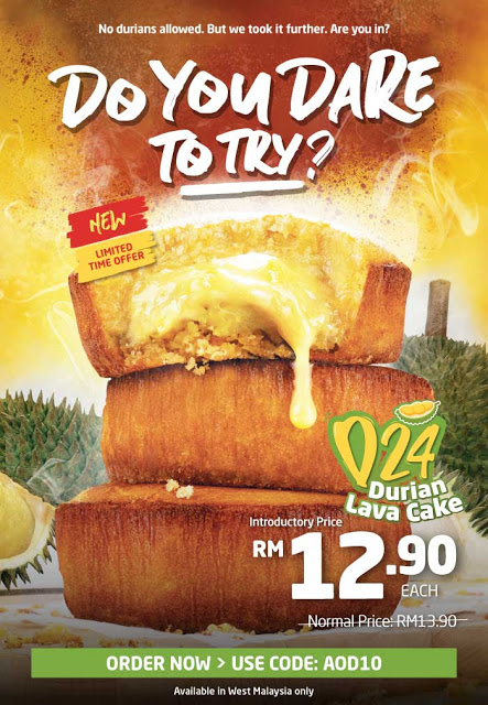 Domino Pizza Durian Lava Cake