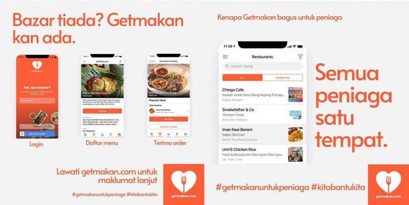 e-bazaar Ramadhan 2020