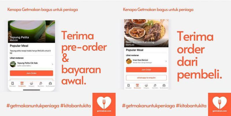 e-Bazaar Ramadhan
