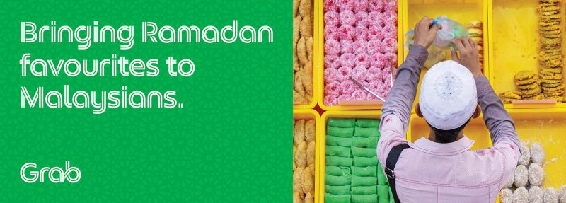 senarai e-Bazaar Ramadhan